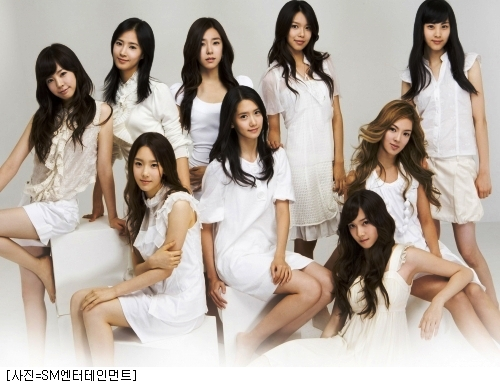 1st Official Photo of Girls' Generation