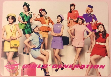 snsd-2nd-japan-tour-photo-cards-1