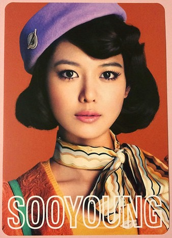 snsd-sooyoung-2nd-japan-tour-photo-cards-2