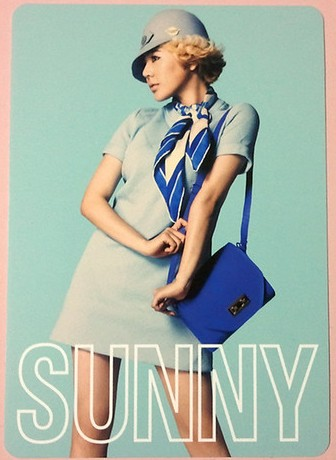 snsd-sunny-2nd-japan-tour-photo-cards-1