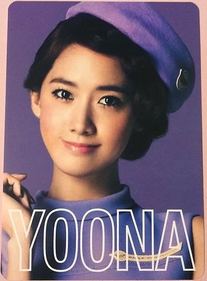 snsd-yoona-2nd-japan-tour-photo-cards-1