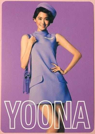 snsd-yoona-2nd-japan-tour-photo-cards-2