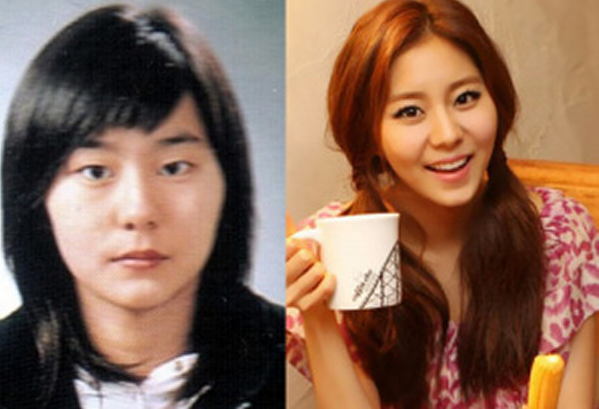 uee-after-school